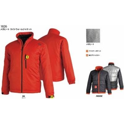 1826 メガヒート ライトウォームジャケット ts デザイン 藤和 TS DESIGN 防寒着 メーカーカタログより50%OF