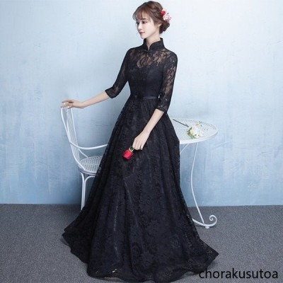 パーティードレス 結婚式 ロングドレス 立ち襟 ドレス 袖あり ウェディングドレス 二次会ドレス レースアップ パーティドレス 黒ドレス お呼ばれ 忘年会