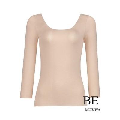 ワコールwacoal ニット 綿混&肌あたりのやさしい[保温性] トップ(8分袖)スゴ衣 M・LサイズCLD360