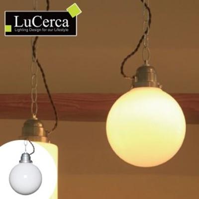 ペンダントライト 1灯ペンダント 北欧 LuCerca GALU-2:Sphere  ( 送料無料 照明 おしゃれ 天井 照明器具 LED ガラス 電気 ペンダン