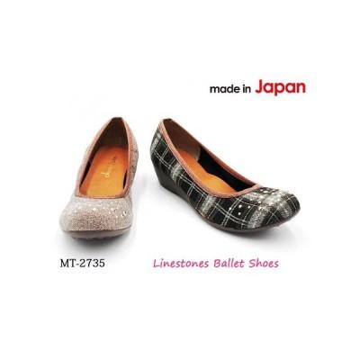 日本製 スタッズ バレエ シューズ MT2735
