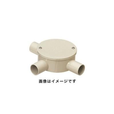 未来工業 ビニル電線管付属品 ボックス 露出用丸形ボックス カブセ蓋  3方出 PVM16-3KJ