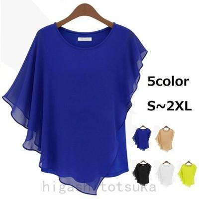 シャツ半袖Tシャツトップスブラウスシフォンフリルアシンメトリー変形シャツ体型カバー