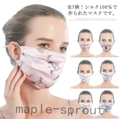 マスク布マスク大判洗えるひんやりシルク日焼け防止夏用薄手予防対策花粉対策インフルエンザ対策接触冷感紫外線対策通気性送料無