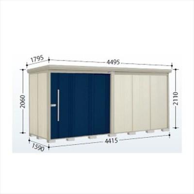 物置 屋外 おしゃれ タクボ物置 ND/ストックマン ND-4415 一般型 標準屋根 『追加金額で工事可能』
