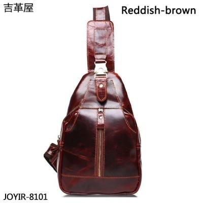 ボディバッグ  本革  手提げバッグ 鞄軽量 JOYIR-8101 メンズバッグ 斜め掛けバッグ カバン