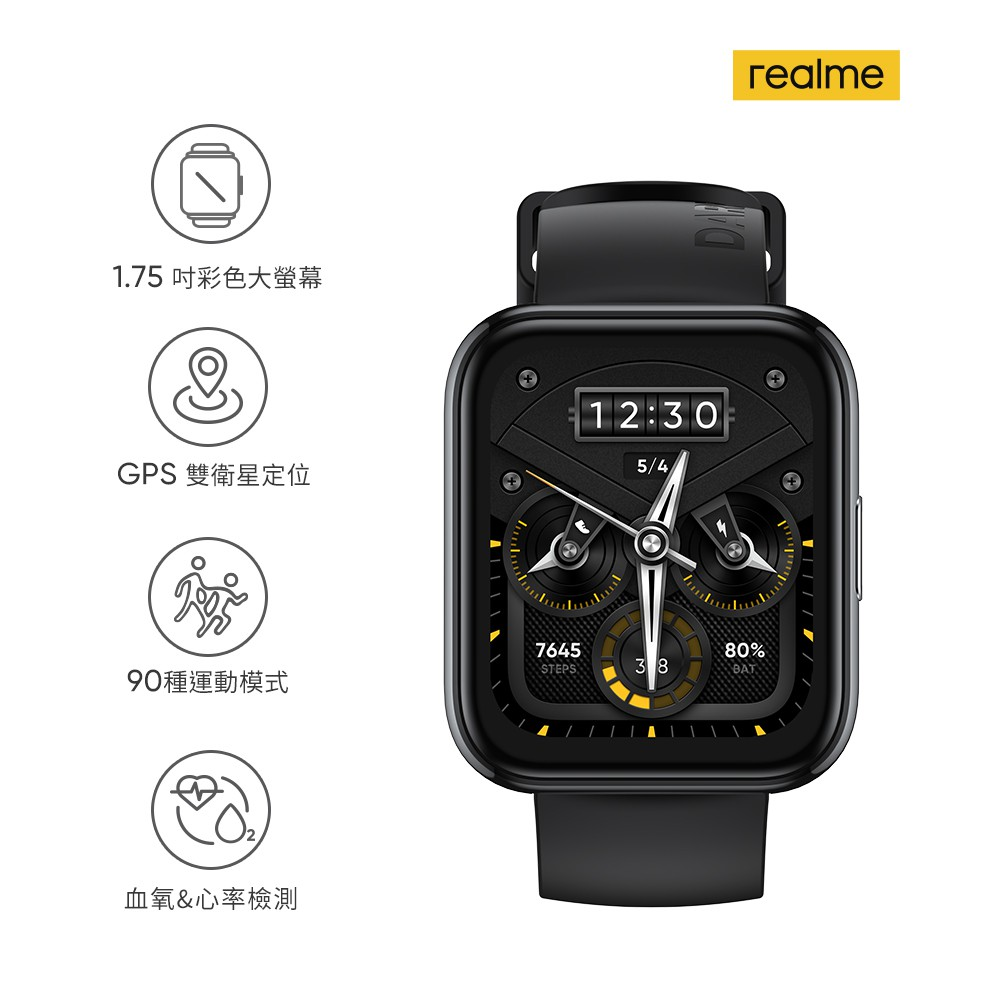 realme Watch 2 Pro 大螢幕GPS智慧手錶【預購】