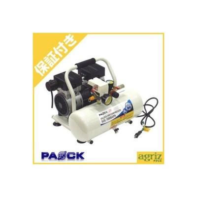 (プレミア保証付) パオック 静音アルミタンクオイルレスコンプレッサー SOL-1008APA