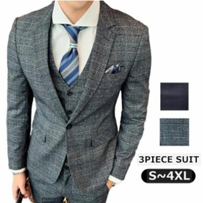 ビジネススーツ セットアップ メンズスーツ スリーピーススーツ チェック柄 スリムスーツ 細身 おしゃれ スーツ メンズスーツ スタイリッ