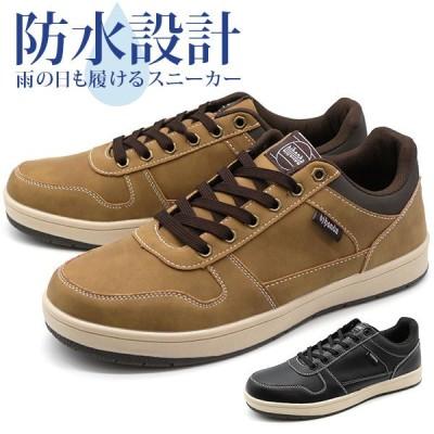 スニーカー メンズ 靴 黒 茶 ブラック ブラウン 防水 疲れない DJ honda DJ-295