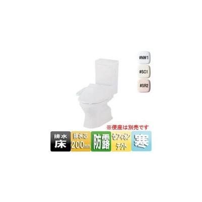 TOTO 組み合わせトイレ CFS366シリーズ CFS366BN