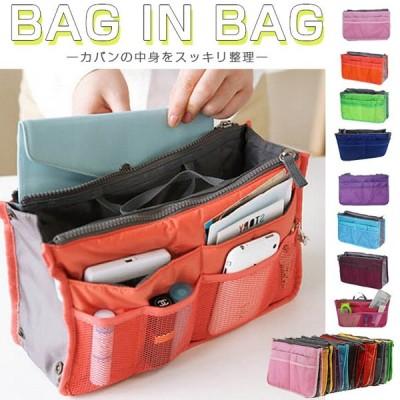 バッグインバッグ 収納  トラベル 旅行 整理整頓 インナーバッグ レディース コスメポーチ 男女兼用 【lg0246】【即納:2-5日】 メ込