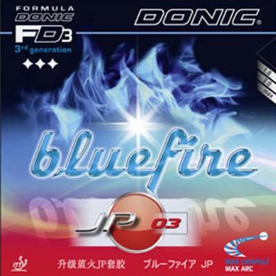卓球 ラバー 初心者 中級者 上級者 卓球ラバー ala0067 DONIC ドニック ブルーファイア JP03