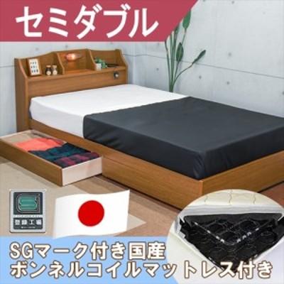 TOMOZAWA 引き出し付デザインベッドブラウンセミダブル日本製ボンネルコイルマットレス付き a321-31-sd(10816b) ブラウン セミダブル