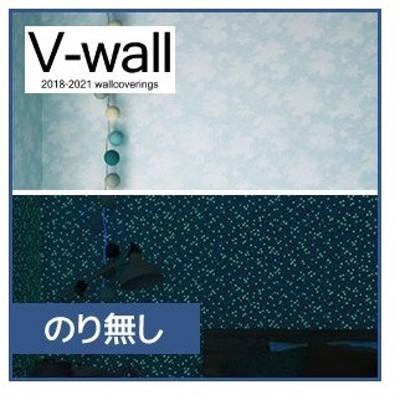 壁紙 クロス のり無し リリカラ V-wall CASUAL LV-1058*LV-1058__n