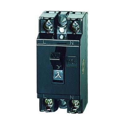 パナソニック(Panasonic) Panasonic 安全ブレーカHB型2 BS1112 1個 818-4088(直送品)