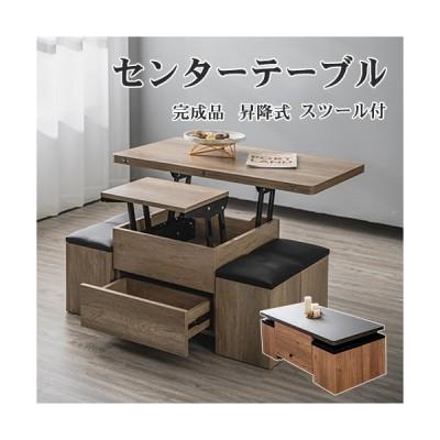 センターテーブル ローテーブル リビングテーブル テーブル ダイニングテーブル 仕事用デスク 木製 引き出し 西海岸風 モダン ヴィンテージ風 ブルックリン風