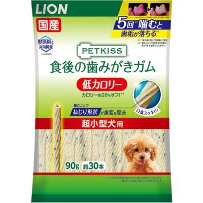 PETKISS(ペットキッス) 食後の歯みがきガム 低カロリー 超小型犬用 90g