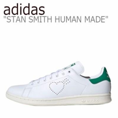アディダス スタンスミス スニーカー adidas メンズ レディース STAN SMITH スタン スミス FX4259 シューズ