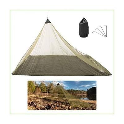 ORYX アウトドアキャンプ蚊帳 ベッドテント用 キャンプバグネット 蚊帳 メッシュテントベッド パティオ
