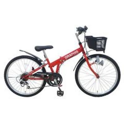 GRAPHIS(グラフィス)GRAPHIS (グラフィス)  折りたたみ子供用自転車 24インチ シマノ6段変速 ライト 鍵 前カゴ CIデッキ付 GR-24 レッド