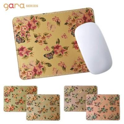 マウスパッド 革 合成皮革 おしゃれ かわいい 可愛い フェイクレザー PCアクセサリー 雑貨 花 花柄 フラワー