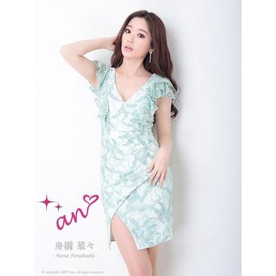 an ドレス AOC-2983 ワンピース ミニドレス Andyドレス アンドレス キャバクラ キャバ ドレス キャバドレス