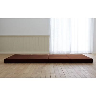 厚さ選べるマットレス(四つ折れバランスタイプ)/ブラウン/シングルA(100×210cm)厚さ4cm