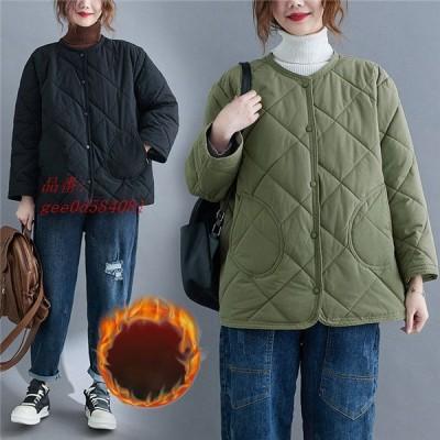 ダウンジャケット ショートコート キルティング ボタン ノーカラーコート レディース 体型カパー おしゃれ 秋冬服 長袖 アウター 暖か 無地 ゆったり