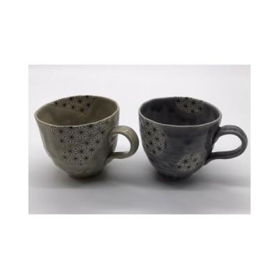 コーヒー マグ カップ 和陶器 和モダン /唐草マグカップ/グレーor紫色
