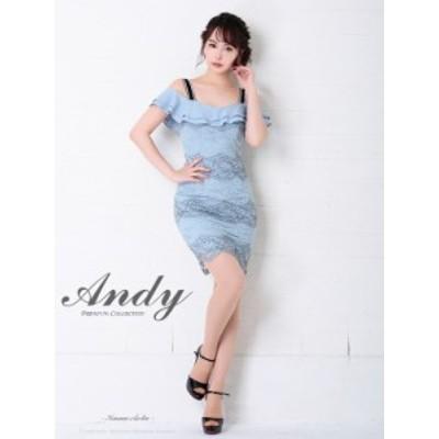 Andy ドレス AN-OK2310 ワンピース ミニドレス andyドレス アンディドレス クラブ キャバ ドレス パーティードレス