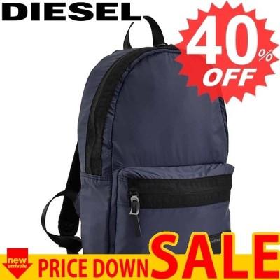ディーゼル バッグ リュック・バックパック DIESEL DISCOVER-ME X06264 MIRANO - BACKPACK T6065 BLUE NIGHTS PR230 ポリアミド  比較対照価格15,180 円