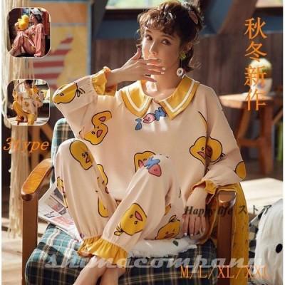 パジャマ レディース  ルームウェア 長袖 綿 シャツパジャマ 韓国風 パジャマ 上下セット ルームウェア 部屋着 女性 可愛い 秋冬新作