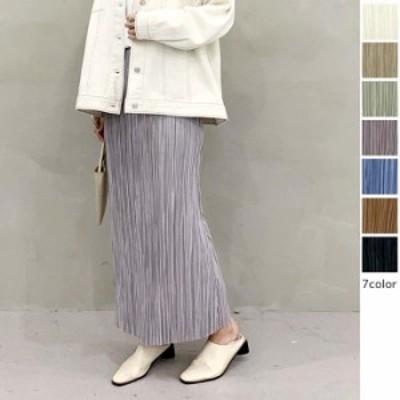 【2021春夏】【7カラー F】細かいプリーツが大人なムードに仕上げてくれるシャイニープリーツタイトスカート♪ プリーツスカート ロング