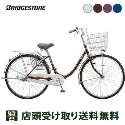 ブリヂストン ママチャリ 自転車 2020 プロムナードU26 ブリジストン BRIDGESTONE 変速なし