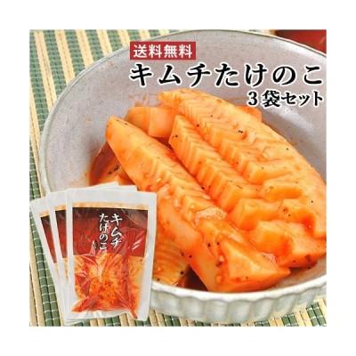 キムチ風味竹ちゃん 160g×3 別府漬物 ピリ辛 キムチ漬け筍【送料無料】