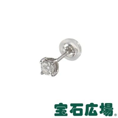 宝石広場オリジナル ダイヤ ピアス(シングル) D 0.106ct 新品  ジュエリー