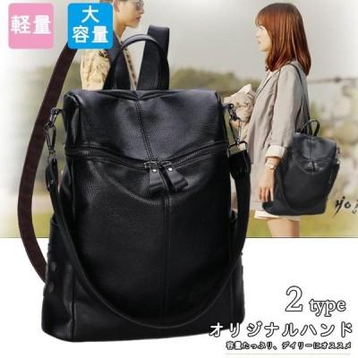 夏リュック  レディーズ/女性 韓国風 牛革 カジュアル ファッション 多機能 旅行 リュックサックデイパック/バッグパック