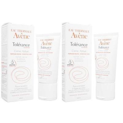 アベンヌ トレランスエクストレームクリーム50ml  ×2本  (Avene) Tolerance Extreme Cream【代引不可能商品】
