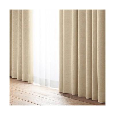 [100×135]ドレープ 遮光 カーテン YDDドレス 2枚入 ベージュ
