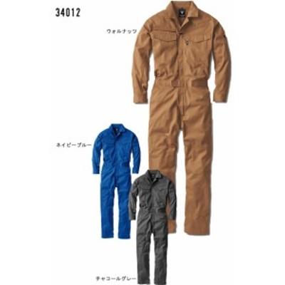 34012 続服 XEBEC ジーベック 秋冬作業服 作業着 社名刺繍無料 S M L LL 3L 4L 5L 綿100%