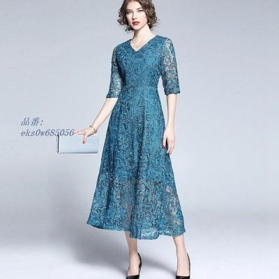 総レースドレス ドレス パーティードレス 二次会 結婚式 マキシ丈ワンピース Aライン お呼ばれ 体型カバー ブルー 大人 マキシ丈 大きいサイズ