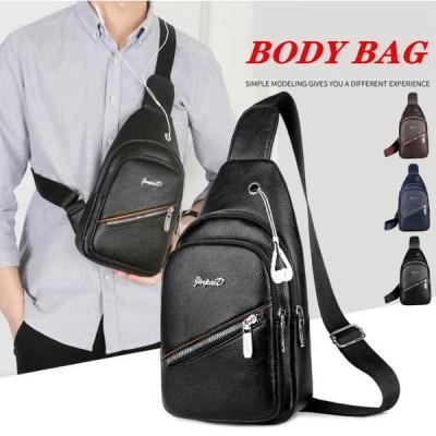 ボディーバッグ メンズバッグ 防水 bag バッグ かばん イヤホン穴 軽量 シンプル 大容量 通学 通勤 旅行 おしゃれ プレゼント ポイント消化