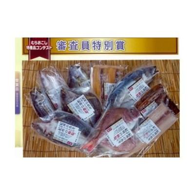 J6003_湯浅醤油の味醂干し&梅塩の干物セット 12尾 (Bセット)