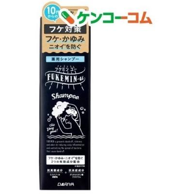 フケミン ユー 薬用シャンプー ( 200ml )