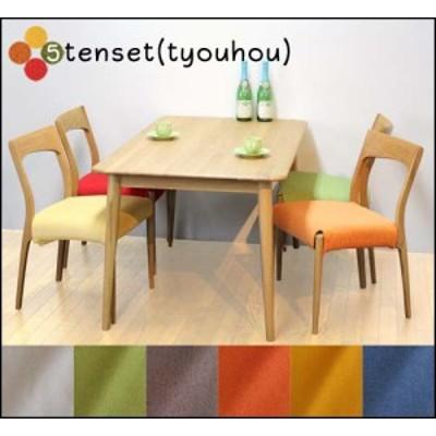 北欧スタイルの ダイニング 5点セット( 長方 ダイニングテーブル + チェア 4脚 ) 長方形 1400 テーブル イス 椅子 北欧 オーク 材