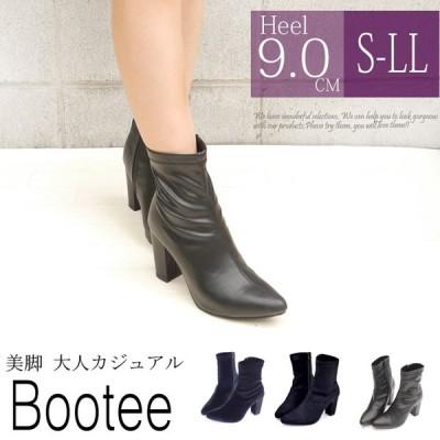 送無 ¥3000 ヒール9.0cm シンプル ポインテッドトゥ サイドジッパー ブーティ ショート ブーツ SH-11586(2-1F.A1)