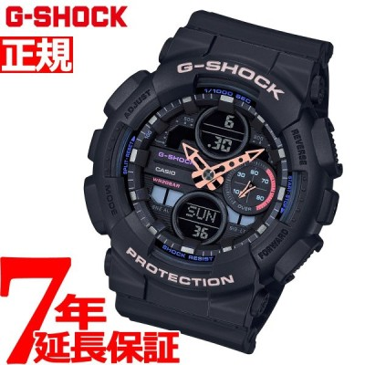 店内ポイント最大25倍!Gショック G-SHOCK 腕時計 メンズ GMA-S140-1AJR ジーショック