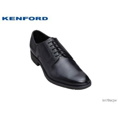 ケンフォード KENFORD KN78ACJW メンズ ビジネスシューズ 3E 靴 正規品