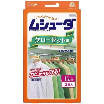 【セット品】ムシューダ 1年間有効 防虫剤 クローゼット用 3個入 ×2箱